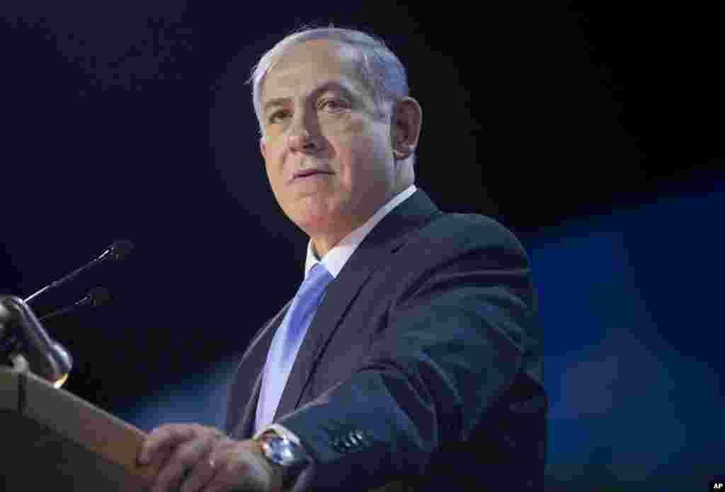 اسرائیل کے وزیرِاعظم نیتن یاہو نے کہا ہے کہ ایران کی جانب سے جوہری ہتھیاروں کے حصول کی کوششیں اسرائیل کی بقا اور سلامتی کے لیے خطرہ ہیں۔