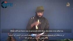 NIGERIA BOKO HARAM VIDEO