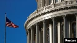 Thượng viện Mỹ bỏ phiếu phán quyết chiều 5/2 về việc luận tội Tổng thống Donald Trump.