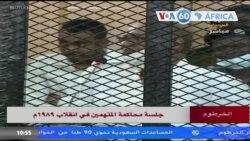 Manchetes africanas 1 setembro: Teve início o julgamento de Omar al-Bashir no Sudão