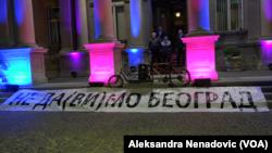 Protest inicijative Ne davimo Beograd zbog zagadjenja vazduha, Foto: VOA