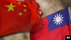 中國和台灣旗幟。