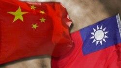 中国《央视》报道台湾间谍案,台湾陆委会批恶意政治炒作