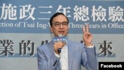 台湾2020年总统参选人、前国民党主席、新北市长朱立伦 (朱立伦脸书)