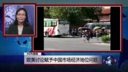 VOA连线:朝鲜驻英大使: 发展氢弹属于被迫自卫