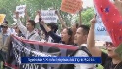 Quốc hội đề nghị Chính phủ trình dự luật biểu tình vào tháng 3