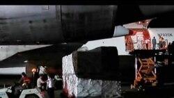 کمک آمريکا به سيل زدگان کره شمالی
