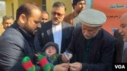 د انځور سرچینه: د افغانستان د کتلوي معافیت دفتر