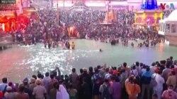 کمبھ میلہ: دریائے گنگا میں لاکھوں عقیدت مندوں کا اشنان