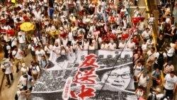 粵語新聞 晚上9-10點: 香港青年組織義賣活動紀念反送中兩周年