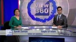 View 360 - جمعرات 20 اپریل کا شو