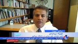 مهرزاد بروجردی، رئیس دپارتمان علوم سیاسی در دانشگاه سیراکیوز
