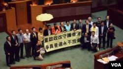 政改爭議成為2015年上半年香港政治的焦點。(美國之音湯惠芸)