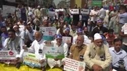 بھارت کے زیر انتظام کشمیر میں ہڑتال اور مظاہرے