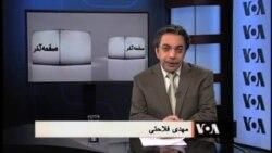 صفحه آخر، ۱۴ مارس: عباس یزدی، میرکاظمی