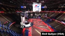 Respublikaçıların Milli Qurultayının keçirildiyi Quicken Loans Arena - Klivlend, OH