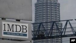 Quỹ 1MDB, vốn được thành lập để hỗ trợ các dự án phát triển Malaysia, bán ra phần lớn tài sản để giảm gánh nặng nợ nần.(Ảnh tư liệu)