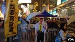 香港旺角占领区(美国之音海彦拍摄)