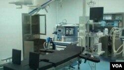 Bloco operatório hospital municipal de Caculama