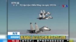 VN phản đối lên LHQ việc TQ đưa tên lửa ra Hoàng Sa