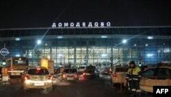 Московский аэропорт «Домодедово»