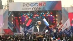 俄罗斯民众举行集会支持俄罗斯运动员参加冬奥会