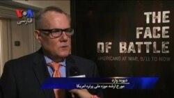 نمایشگاه «چهره جنگ» در موزه پرتره آمریکا؛ تلاشی برای درک معنای یک قرن جنگ