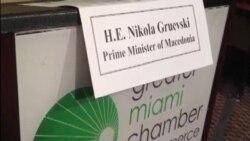 Бизнис форум во Мајами за промовирање на можностите на Македонија