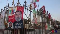 کراچی: ضمنی انتخاب کے لیے سیاسی سرگرمیوں کا آغاز