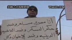2012-01-25 美國之音視頻新聞: 埃及人紀念起義一週年