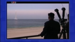 Северная Корея провела запуск баллистической ракеты
