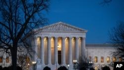 Здание Верховного суда в Вашингтоне, округ Колумбия