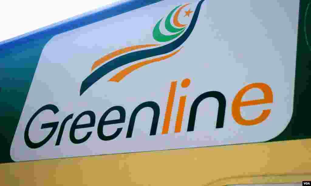 گرین لائن ٹرین سروس کا لوگو