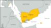 فرمانده نيروهای نظامی در جنوب يمن کشته شد