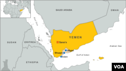 Yemen map highlights Aden, Shuqra and Abyan.