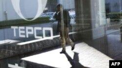 Nhật Bản siết chặt thêm luật lệ về nhà máy điện hạt nhân