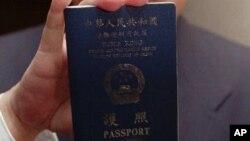 중국 여권(자료사진)