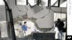 U.S. Condemns Pakistan Attacks