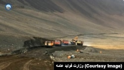 中國與阿富汗之間通道。