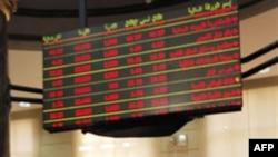 Giá cổ phiếu ở Ai Cập lại sụt giảm khiến chỉ số chứng khoán Cairo xuống tới mức thấp nhất trong vòng 23 tháng nay