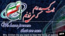 Trang web của đài VOA bị chặn với thông điệp chống Mỹ dưới hình ảnh của một lá cờ Iran và vũ khí tấn công AK 47