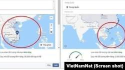 Hình ảnh bản đồ của Facebook trước và sau khi sửa lỗi về hai quần đảo Hoàng Sa và Trường Sa. (Ảnh chụp màn hình VietNamNet)