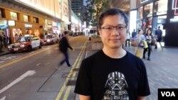 香港北區水貨客關注組發言人梁金成 (美國之音湯惠芸拍攝)