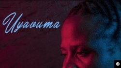 Ndolwane Super Sounds