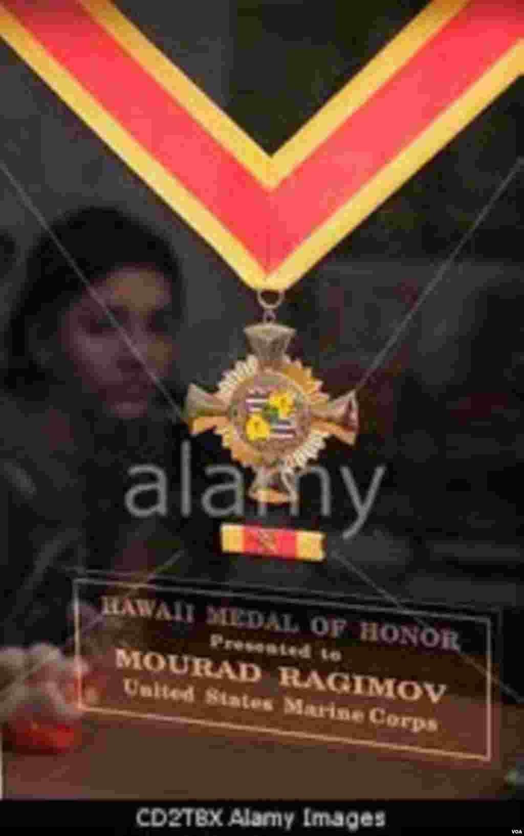 Murad Rəhimovun Havay adalarında ABŞ hərbi dəniz qüvvələrinin bazasında təlimdə iştiraka görə aldığı medal.
