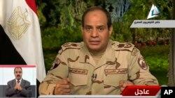General Abdülfettah el Sissi