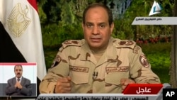 Jenderal Abdel Fattah el-Sissi mengumumkan bahwa ia siap bertarung dalam pemilu presiden Mesir, Rabu (26/3).