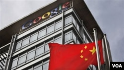 Perusahaan Goofgle di Tiongkok mengeluarkan tuduhan adanya peretasan ratusan akun e-mail mereka (2/6).