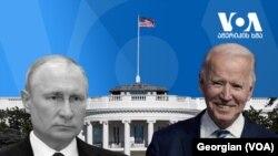 Khẩu chiến Vladimir Putin/ Joe Biden. Ảnh VOA (Georgia)