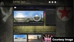 DPRK 360(DPRK360.com) 웹사이트가 북한의 유명 관광지를 파노라마 사진으로 볼 수 있는 기능을 공개했다.